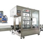 20-35L көлеміндегі майлау ағынының өлшеуішін құюға арналған автомат