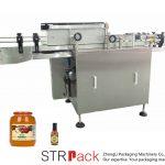 Ылғалды желіммен жапсыруды автоматты түрдегі машина (Қою затбелгісі бар машина)